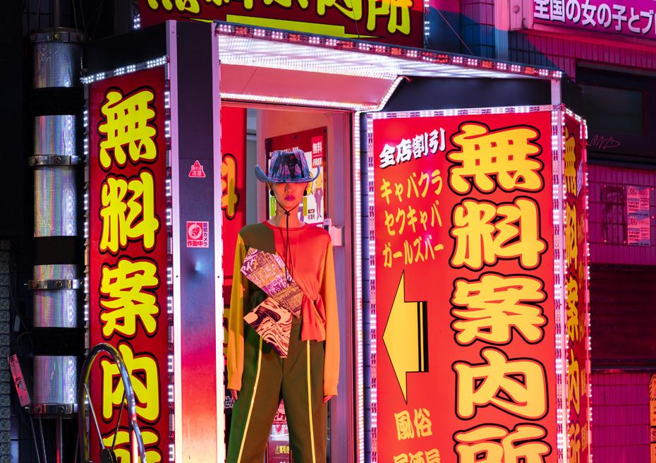 TOKYO NEON / KALTBLUT MAGAZINE / GERMANY